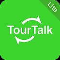 TourTalk-Lite icon