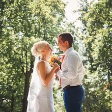 Wedding photographer Evgeniy Melnikov (Melnikov63). Photo of 11.08.2016