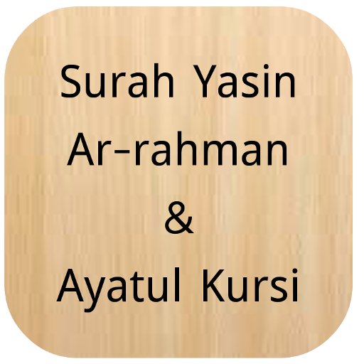 Surah Yasin,Ar-Rahman (Audio)