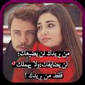 ذكريات مع حبيبي icon