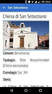 Monumenti Serramanna Screenshot