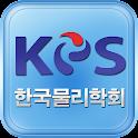 한국물리학회(데모용)