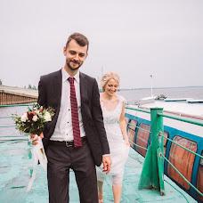 Wedding photographer Irina Urey (Urey). Photo of 08.12.2016