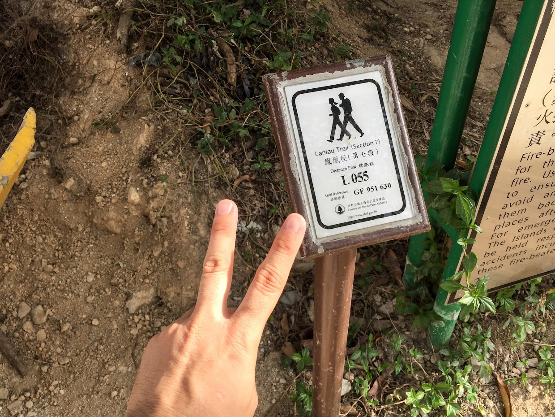 Lantau Trail 7