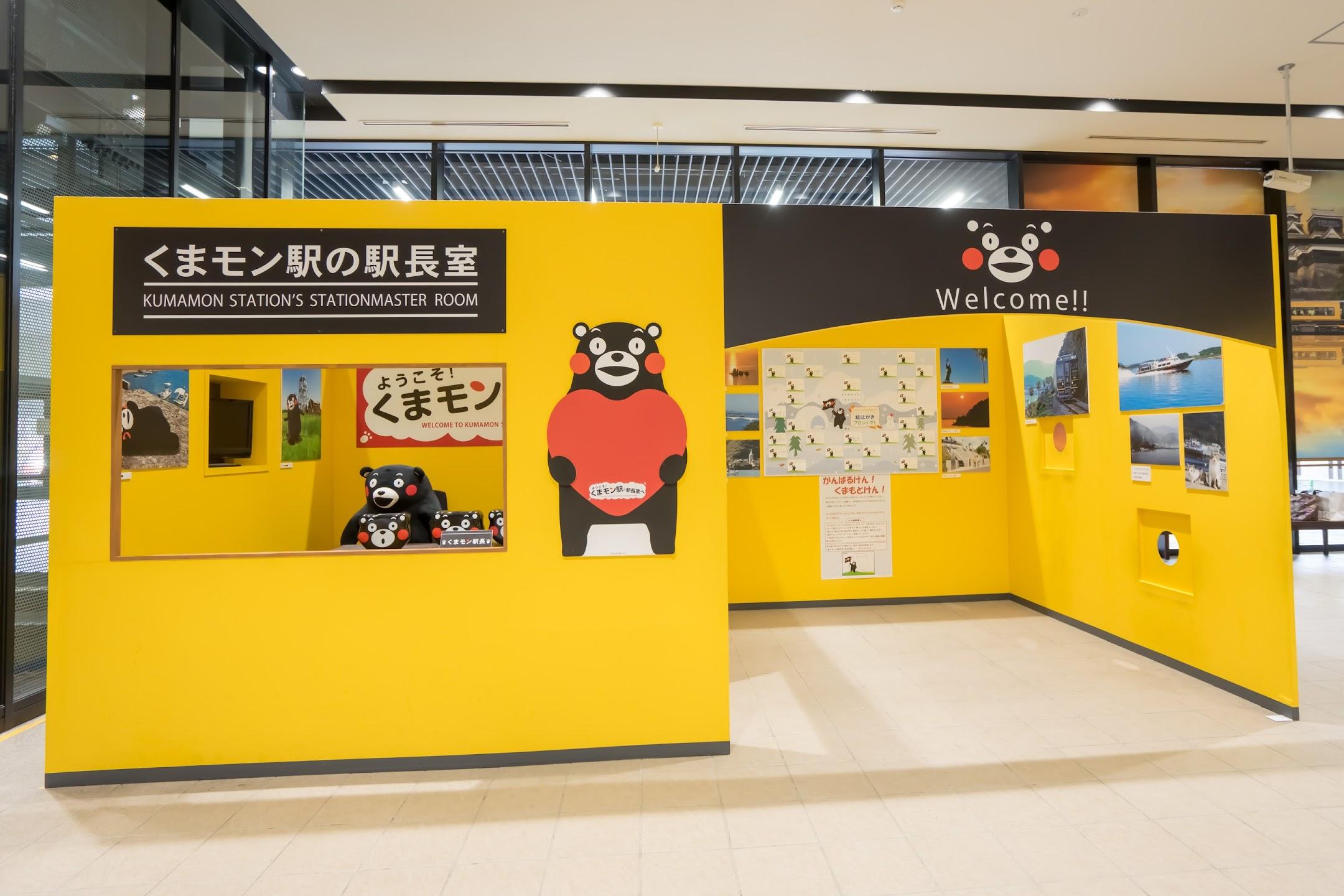 熊本駅 くまモン駅 駅長室1