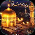 پخش زنده حرم امام رضا(ع) icon