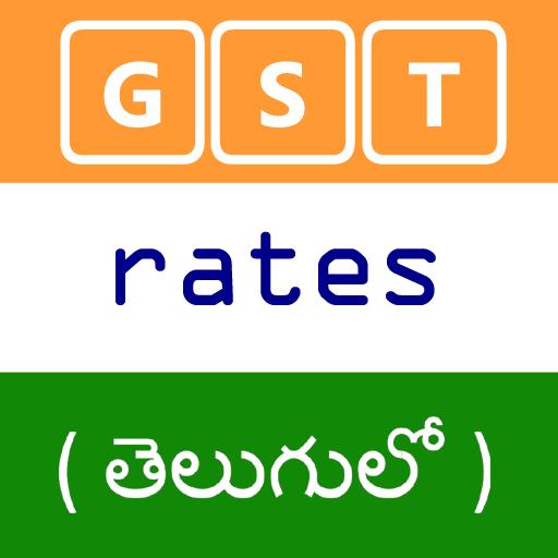 GST Rate Finder in Telugu