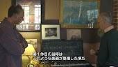 ベン・バートの音響(字幕版)