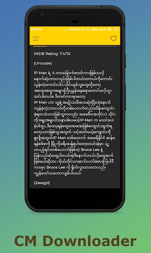 Channel Myanmar Downloader screenshot 3