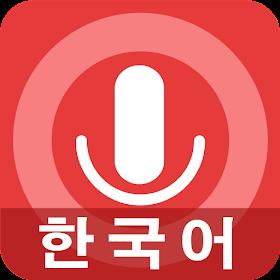 Speak Korean Communication - Awabe