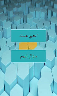 كرسي الاعتراف 2018 - náhled