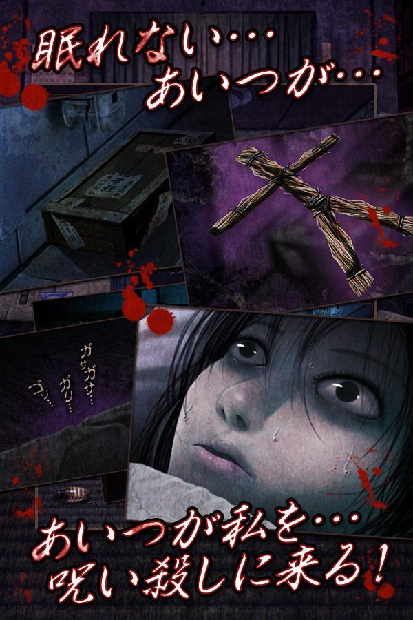 Скриншот Evolution Straw Doll of Grudge