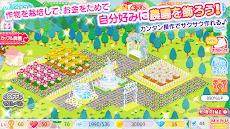 農園婚活 きせかえアバターでおそろいコーデして婚活して結婚できる農園ゲームのおすすめ画像2
