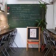 Gramercy Cafe 感恩小館