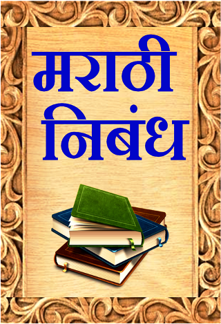 me pakshi jhalo tar Pls do help 0 popular questions from ansh examples of tatsam and tadbhav shabd pia menezes call me have a query let us call you for free +91 call now.