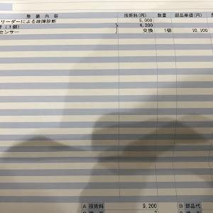 ヴェルファイア  DBA-ANH-20W-NRXSKのカスタム事例画像 蹴球馬鹿爺さんの2019年02月19日21:28の投稿