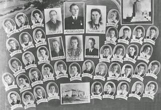 Photo: 1953 год. 10а и 10б - второй выпуск