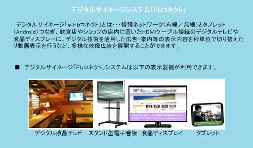 u30c7u30b8u30bfu30ebu30b5u30a4u30cdu30fcu30b8e-u30eau30ecu30a4u30c8(e-Relate) 1.3 Windows u7528 1
