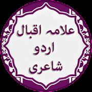 Allama Iqbal Shayari Collections