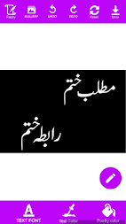 writing urdu poetry on photo APK screenshot thumbnail 2