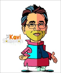 Kkavi Kalam-App for /Poet/Fans- screenshot thumbnail