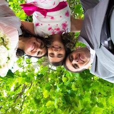 Wedding photographer Licia La Rosa (LiciaLaRosa). Photo of 18.10.2018