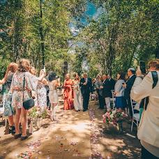 Fotógrafo de bodas Andrés Ubilla (andresubilla). Foto del 08.01.2018