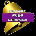 GreatDragon.Kim - Logo