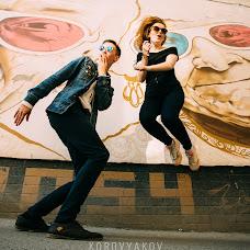 Wedding photographer Oleg Korovyakov (SuperOleg1). Photo of 20.06.2016