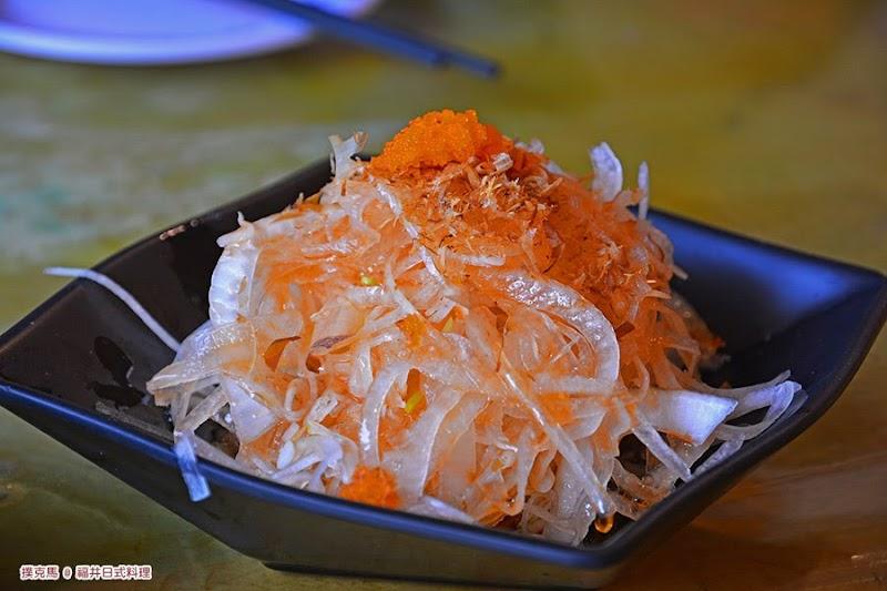 南投福井日式料理和風洋蔥