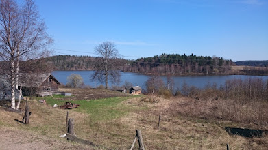 Photo: Дали Карельских озер...
