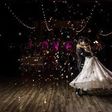 Wedding photographer José Jacobo (josejacobo). Photo of 22.08.2018