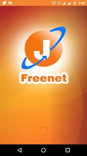 Free Net Dialer - náhled
