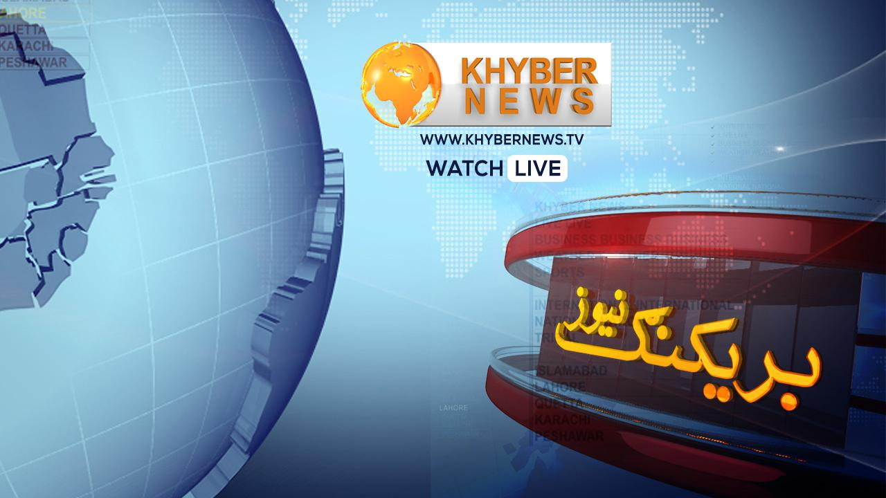 Khyber News- screenshot