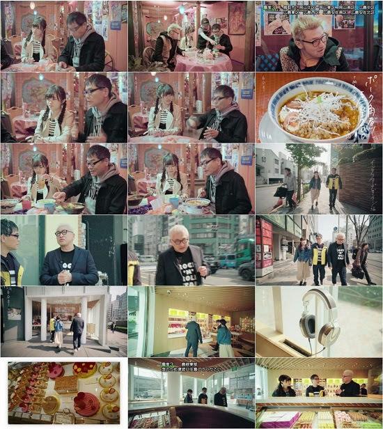 (TV-Variety)(720p) NGT48中井りか – 白昼夢 ep22 180408