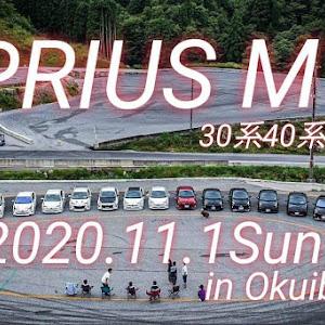 プリウス ZVW51のカスタム事例画像 Naokiさんの2020年09月15日15:57の投稿