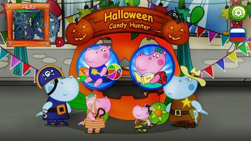 Halloween: Candy Hunter screenshots 5