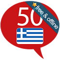 Learn Greek - 50 languages icon