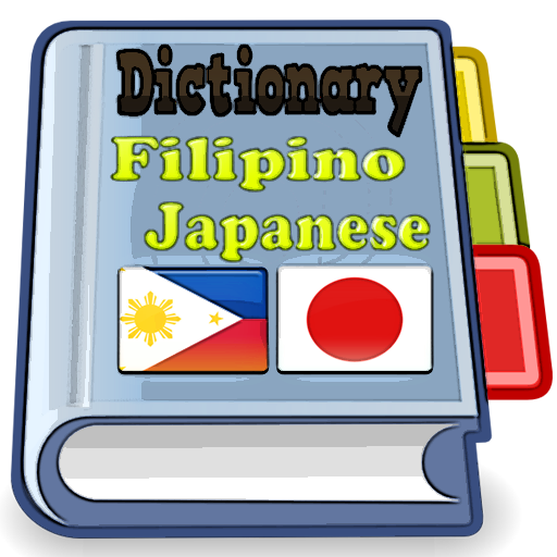 Filipino Japanese Dictionary - Apps on Google Play