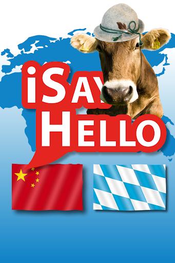 iSayHello Chinese - Bavarian