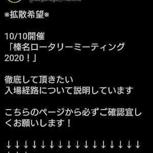 RX-8 SE3P TYPE RSのカスタム事例画像 ブリクさんの2020年10月06日12:31の投稿