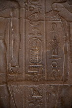Photo: luxor temple, shrine of Alexander the great, his cartouche
