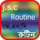 jsc routine 2018 for Android