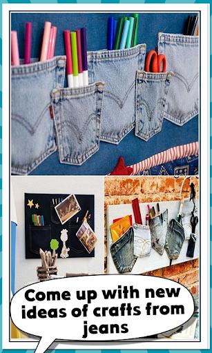 玩生活App 从牛仔裤的男孩工艺品免費 APP試玩
