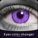 Ojos Cambiar color: Big Eyes icon