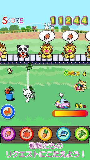 ペコペコズー!~うさぎの簡単カジュアルゲーム~