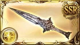 銀の依代の刃