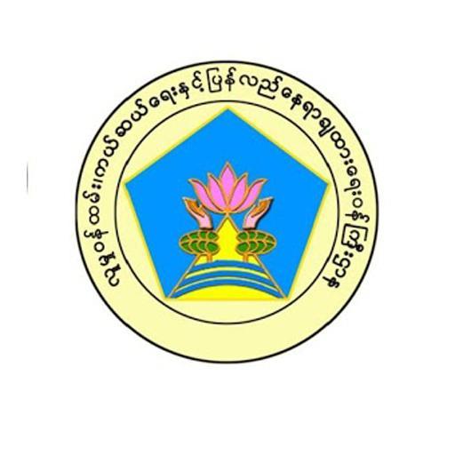 DAN Myanmar