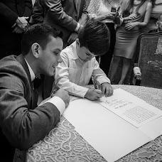 Wedding photographer Carina Rodríguez (altoenfoque). Photo of 11.12.2018