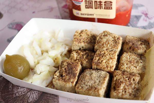 台南府城金塊臭豆腐 高雄自立店